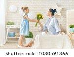 happy women's day  child... | Shutterstock . vector #1030591366