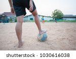 children playing soccer on the... | Shutterstock . vector #1030616038