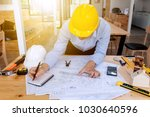 engineer man working in the... | Shutterstock . vector #1030640596