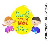 children with down syndrome are ... | Shutterstock .eps vector #1030694038