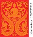 buddha meditation with swirl...   Shutterstock .eps vector #1030727812