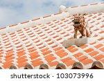 A Guardian Shisa Lion Dog  On...