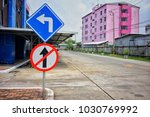 traffic signs across of road | Shutterstock . vector #1030769992