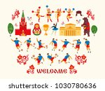 big football set in russian... | Shutterstock .eps vector #1030780636