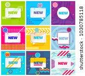 set of trendy abstract... | Shutterstock .eps vector #1030785118