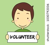 boy holding volunteer sign... | Shutterstock .eps vector #1030792036