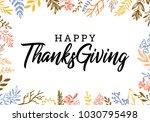 give thanks season hand drawn... | Shutterstock .eps vector #1030795498