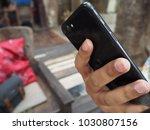 catching a hack | Shutterstock . vector #1030807156