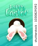 happy easter greeting card with ... | Shutterstock .eps vector #1030829392