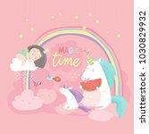 cute cartoon girl with unicorns | Shutterstock .eps vector #1030829932