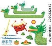 illustration vector cartoon... | Shutterstock .eps vector #1030832662