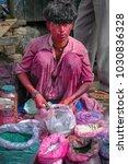 guwahati  assam  india   march... | Shutterstock . vector #1030836328