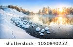 the winter landscape on the... | Shutterstock . vector #1030840252