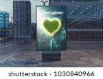 3d rendering of billboard... | Shutterstock . vector #1030840966