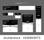 six web banners standard sizes... | Shutterstock .eps vector #1030843972