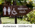 signs show the way to the... | Shutterstock . vector #1030864762
