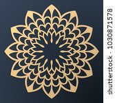 laser cutting mandala. golden... | Shutterstock .eps vector #1030871578