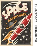 space adventures  retro poster... | Shutterstock .eps vector #1030878448