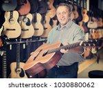 smiling mature guitarist is... | Shutterstock . vector #1030880062