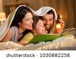 people and family concept  ... | Shutterstock . vector #1030882258