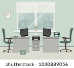 office in a gray color.... | Shutterstock .eps vector #1030889056