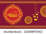 happy akshaya tritiya festival... | Shutterstock .eps vector #1030895542