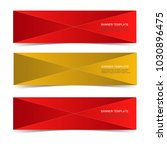 collection of modern banner web ... | Shutterstock .eps vector #1030896475