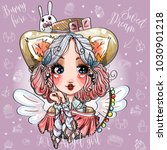 Fox Angel Cute Little Girl With ...