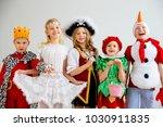 kids costume party | Shutterstock . vector #1030911835