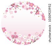 circular vector background... | Shutterstock .eps vector #1030923952