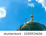Gold Plated Dome With A Cross...