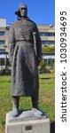 sofia  bulgaria  09 25 13 ... | Shutterstock . vector #1030934695