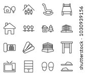 flat vector icon set   home and ... | Shutterstock .eps vector #1030939156