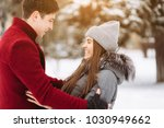 a young guy and a girl are... | Shutterstock . vector #1030949662