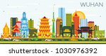 wuhan china city skyline with... | Shutterstock .eps vector #1030976392