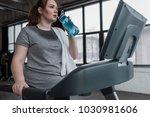 curvy girl drinking from water... | Shutterstock . vector #1030981606