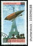 Bulgaria   Circa 2000  Stamp...