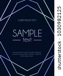 geometric design template with...   Shutterstock .eps vector #1030982125