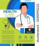 medical brochure design | Shutterstock .eps vector #1030990222