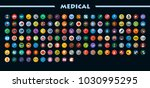 medical flat icons set with... | Shutterstock .eps vector #1030995295