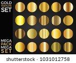 vector set of gold gradients ... | Shutterstock .eps vector #1031012758