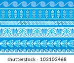 decorative greek borders done... | Shutterstock .eps vector #103103468