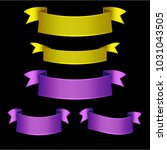 cartoon ribbons set   mobile...