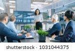 beautiful businesswoman gives...   Shutterstock . vector #1031044375