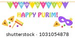 jewish holiday of purim  banner ... | Shutterstock .eps vector #1031054878