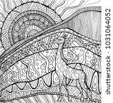 ornamental giraffe and sun and...   Shutterstock .eps vector #1031064052