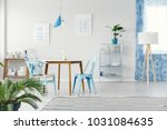 blurred photo of a spacious... | Shutterstock . vector #1031084635