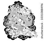 japanese old dragon tattoo for...   Shutterstock .eps vector #1031088496