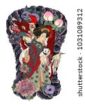 traditional japanese tattoo... | Shutterstock .eps vector #1031089312