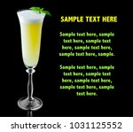 yellow alcohol cocktail with... | Shutterstock . vector #1031125552